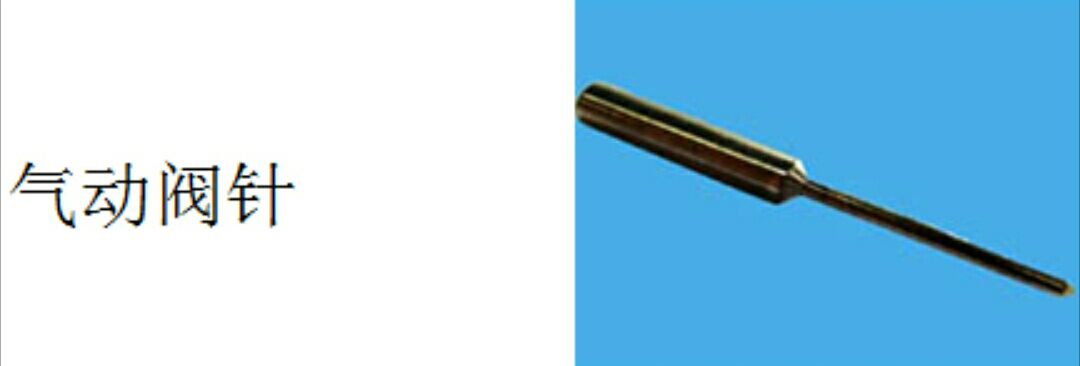 选择高压水刀配件的注意事项